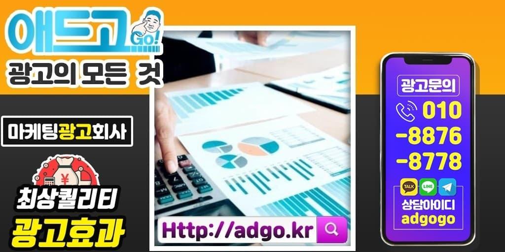 경산사이트제작바이럴마케팅